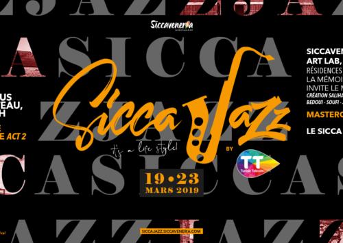 مهرجان «سيكا جاز» بالكاف .. عروض دولية و نادي المهرجان في أول تجربة موسيقية