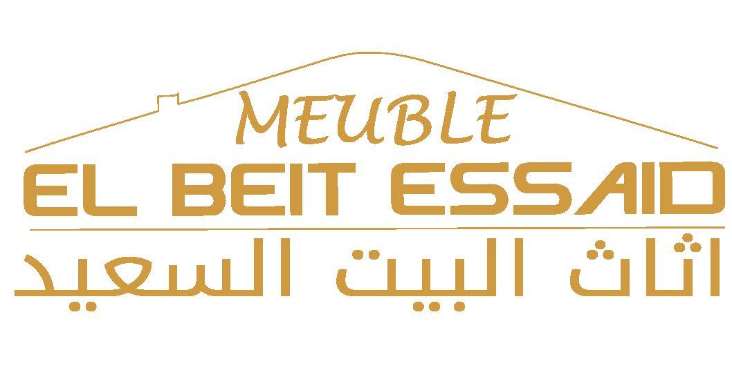 Logo Elbeit Essaid